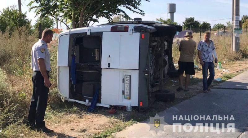 В Одесской области произошла серьёзная авария. 11 пострадавших