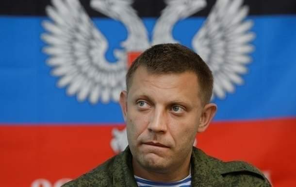 В результате взрыва в донецком кафе погиб глава ДНР