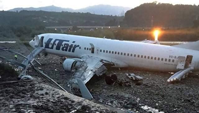В Сочи после посадки вспыхнул самолёт. 18 пострадавших
