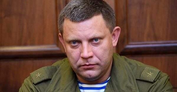 Убийство Захарченко: В результате взрыва пострадали 11 человек