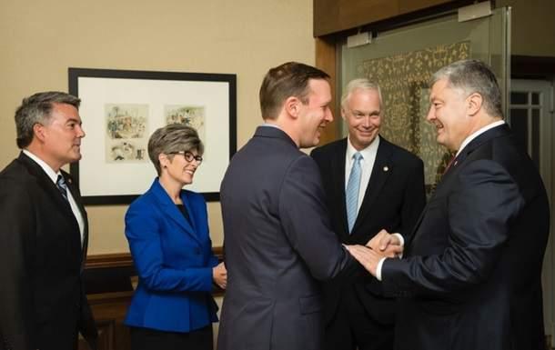 В Вашингтоне состоялась встреча Порошенко с делигацией Конгресса США