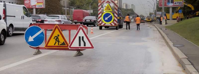 В Киеве в результате прорыва водопровода затопило улицы