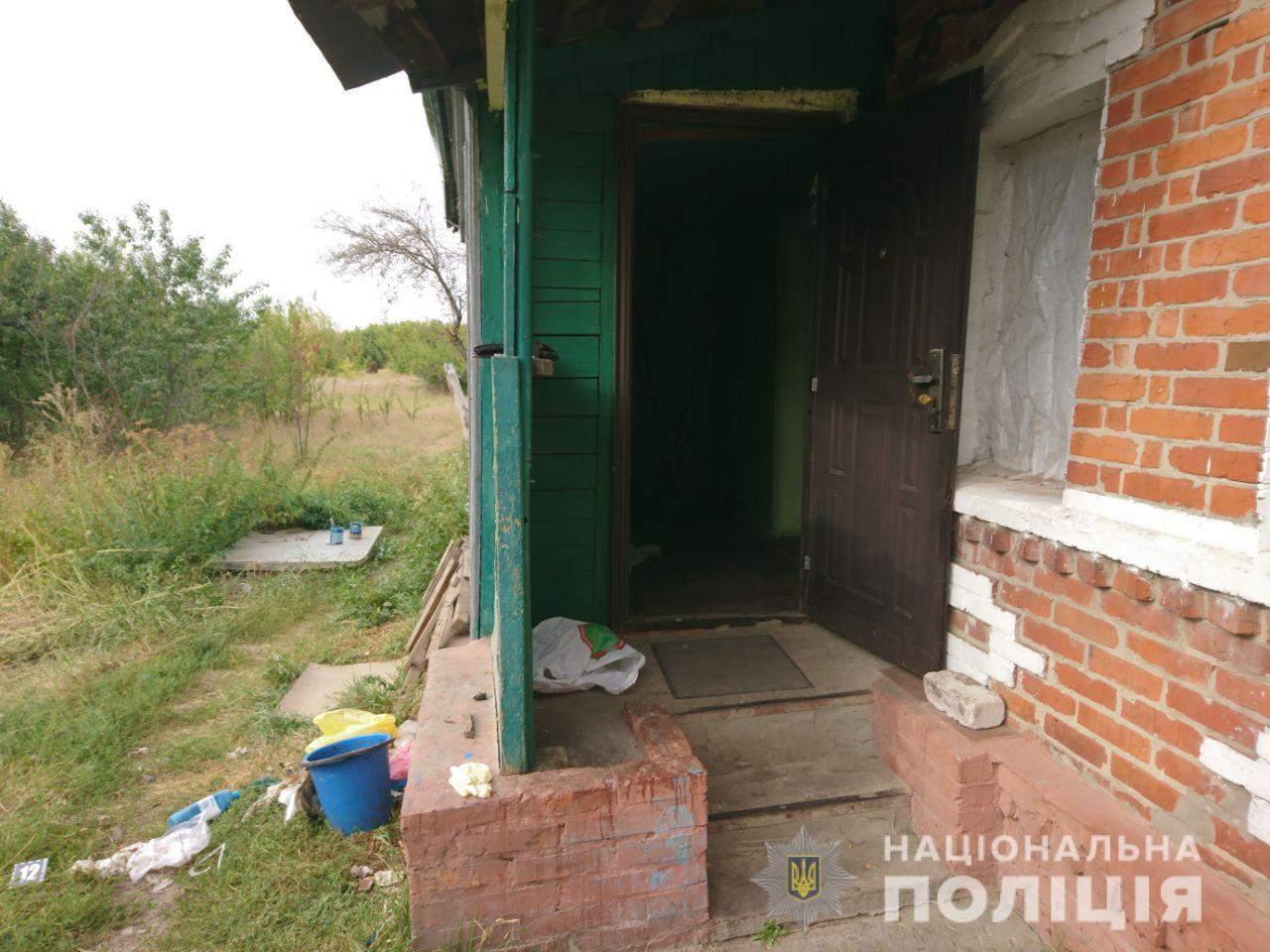 Харьковчанка жестоко зарезала своего возлюбленного