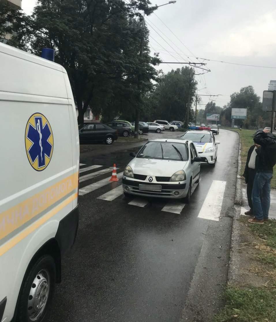 В Запорожье произошло ДТП с пострадавшими