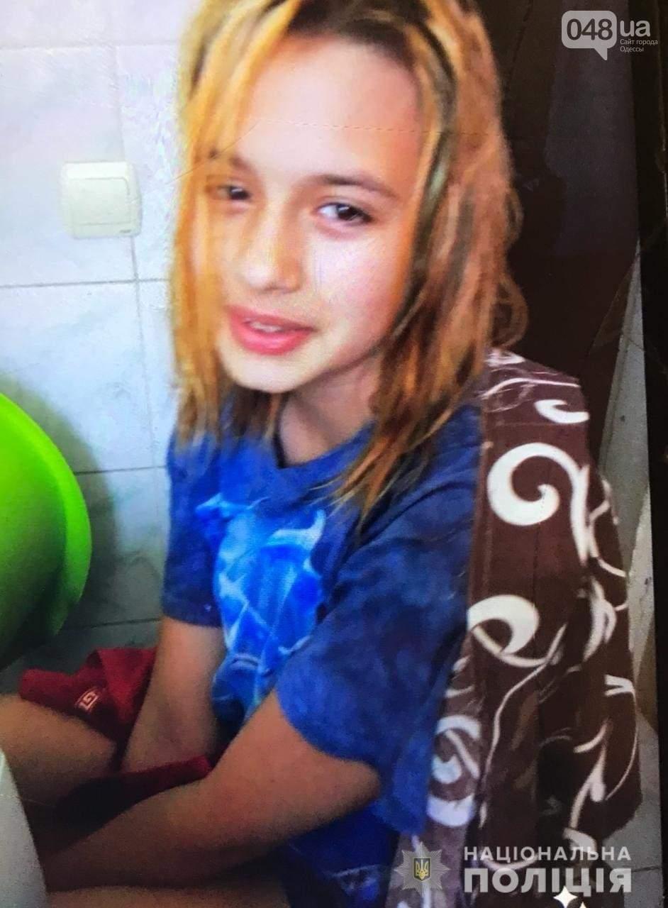 В Одессе загадочно исчезли две несовершеннолетние
