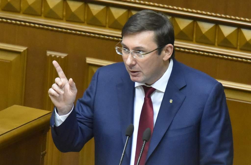 Луценко рассказал о планах покинуть пост генерального прокурора Украины