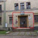 В Киеве на одном из зданий повесили флаг ДНР