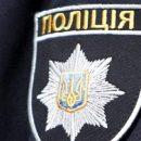 В результате протеста под ГПУ были задержаны несколько человек
