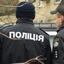 На Харьковщине грабители напали на мужчину и жестоко избили его