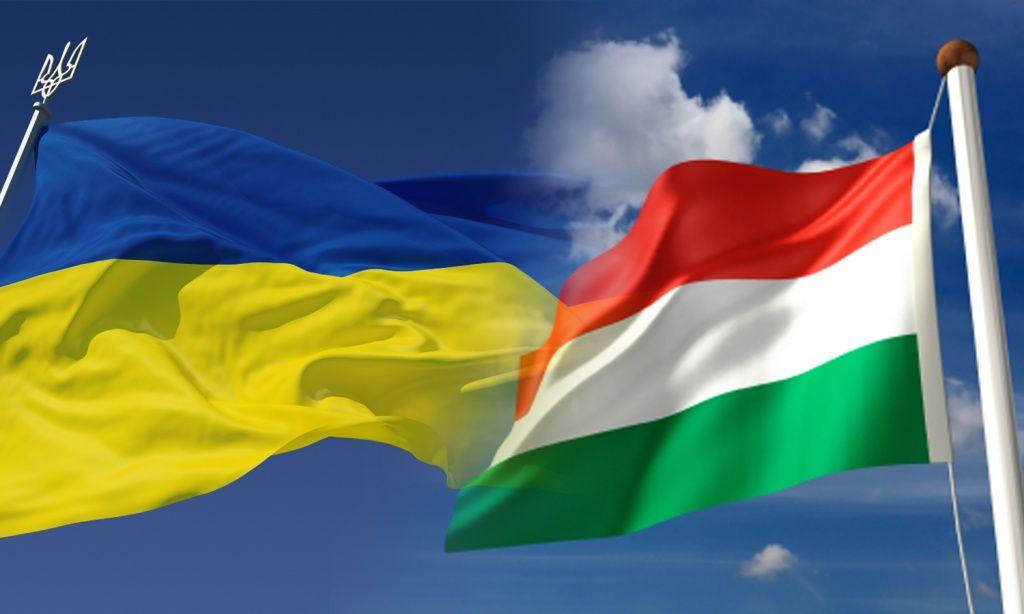 СБУ преследуют и угрожают венграм Закарпатья - нардеп