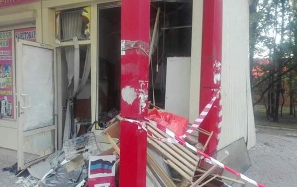 В Донецке произошёл мощный взрыв. Есть пострадавшие