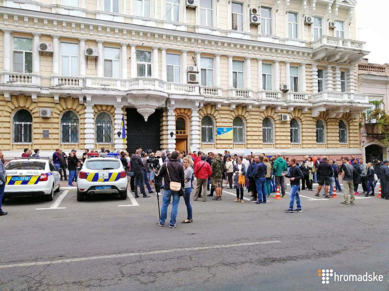 Протест в Одессе: Люди требуют отставки руководителей полиции и прокуратуры