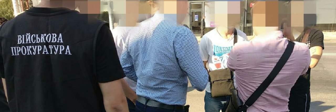 На Днепропетровщине разоблачили коррумпированного чиновника