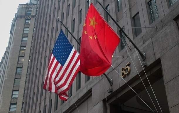 СМИ: Вашингтон планирует развернуть широкое наступление на Китай