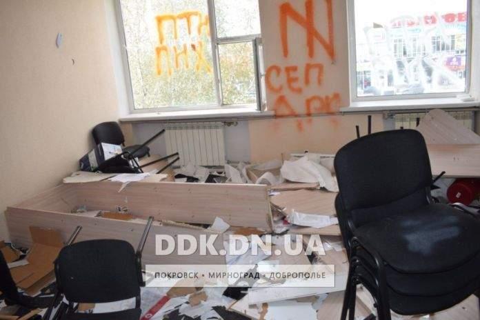 В Донецкой области неизвестные устроили погром в офисе политической партии