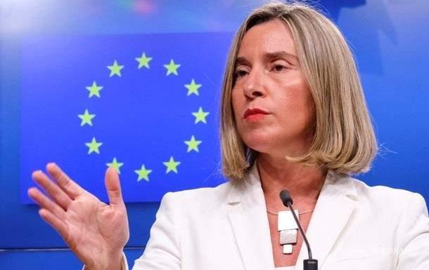 Глава дипломатии ЕС считает, что без Евросоюза миру придёт конец