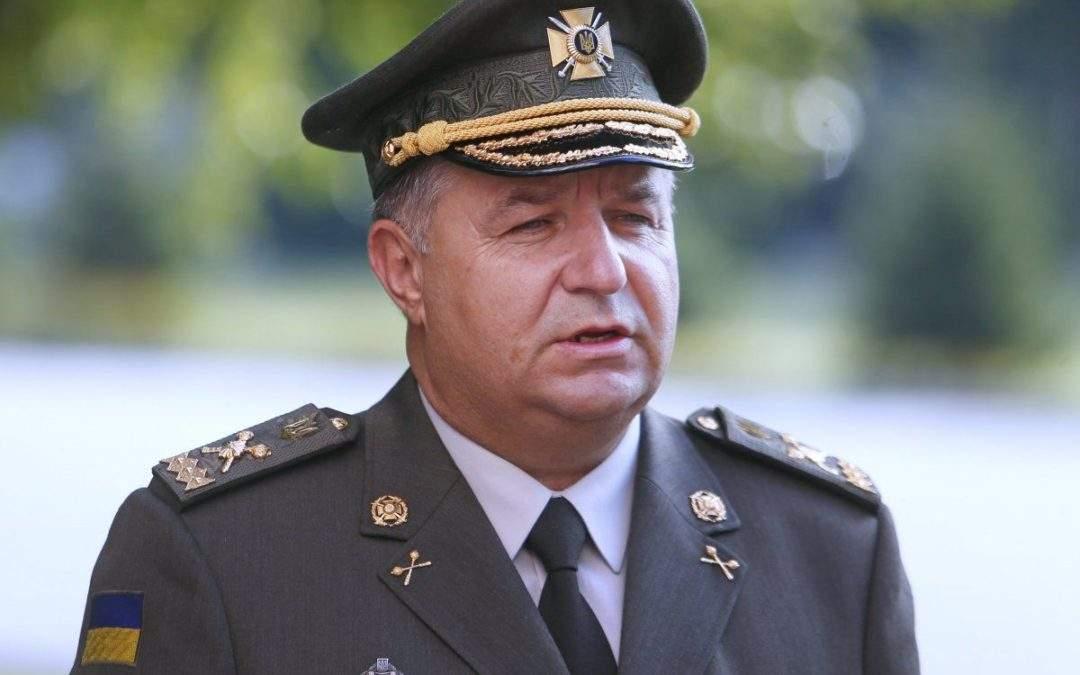 Порошенко принял рапорт об увольнении Степана Полторока