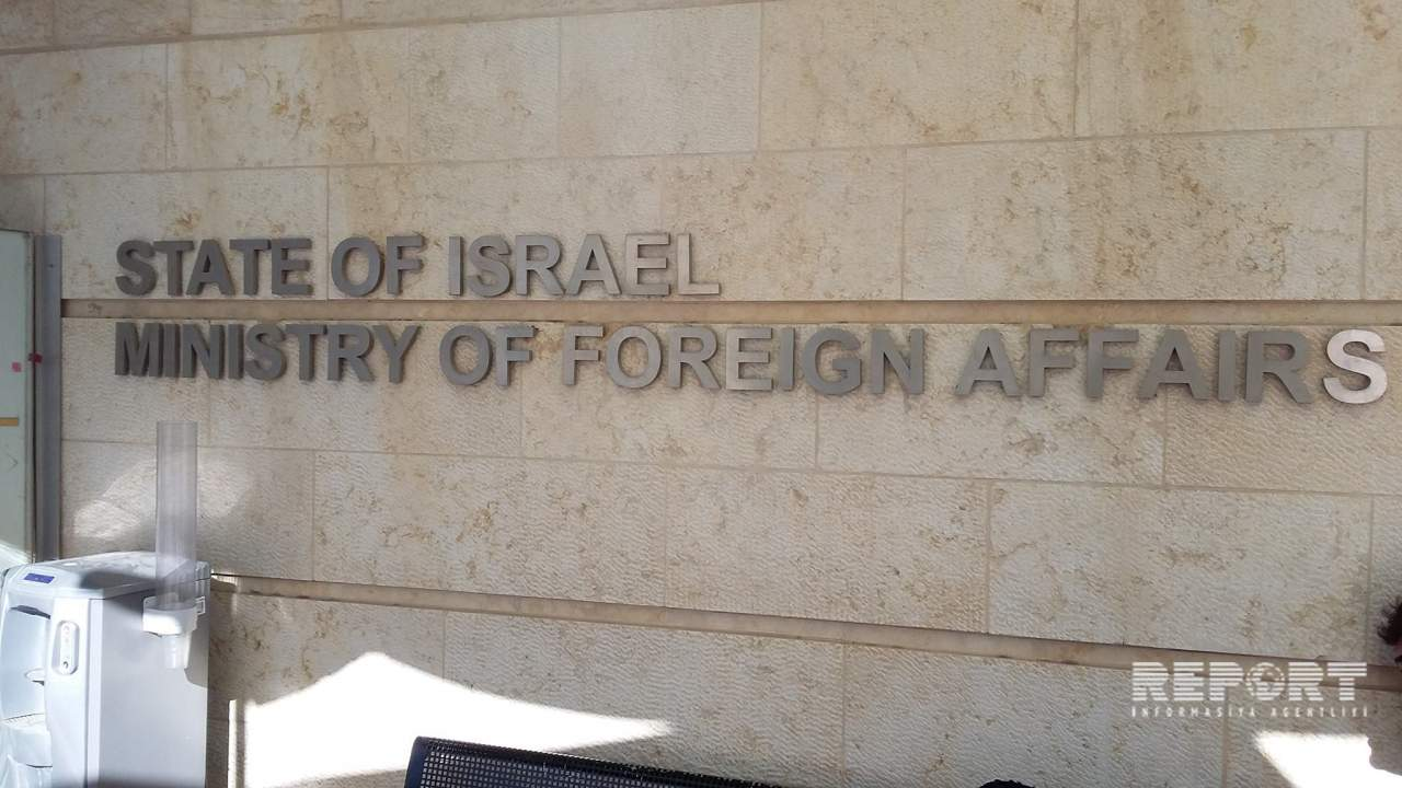 МИД Израиля: