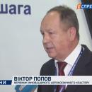 В Украине будут использовать ионно-плазменные двигатели для вывода спутников на орбиту (видео)