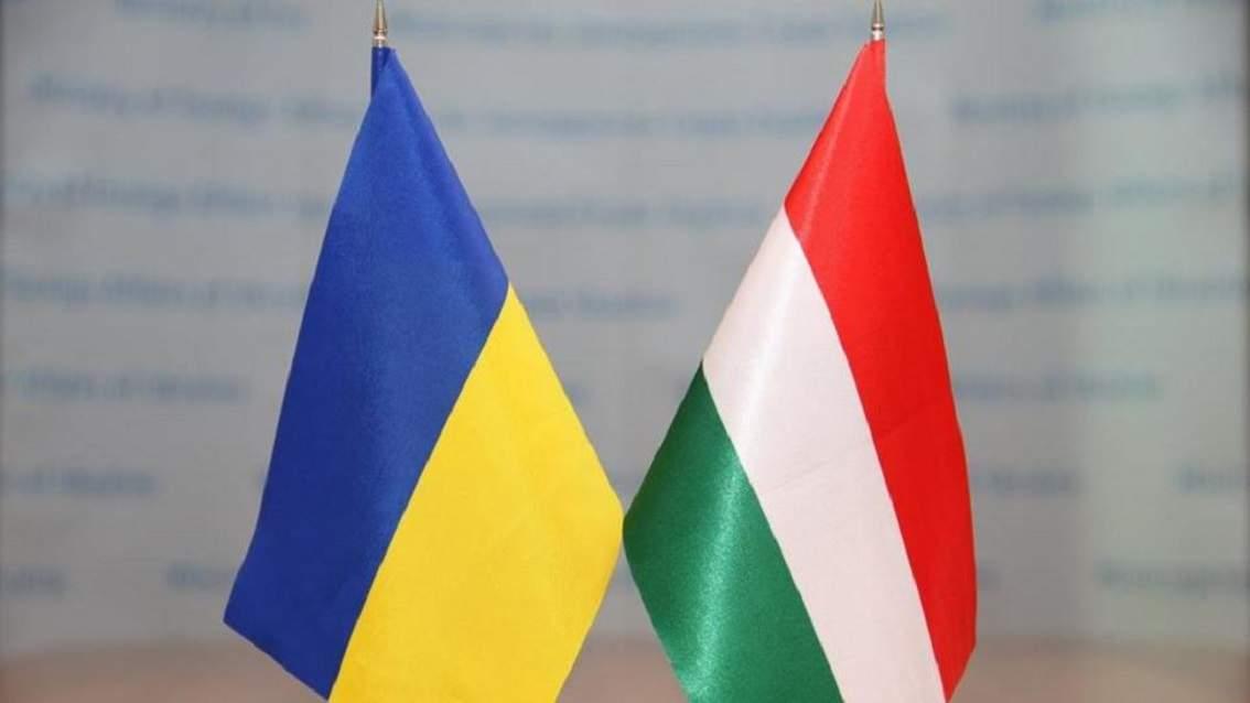 Украина и Венгрия достигли компромисса касательно должности министра Венгрии по делам Закарпатья