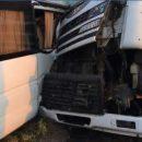В Черкасской области произошло ДТП с участием маршрутки. 3 пострадавших