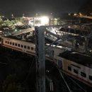 На Тайване поезд сошёл с рельсов. Погибло 18 человек