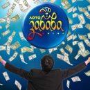 Житель Николаева заполучил счастливый лотерейный билет и выиграл 1 млн. гривен