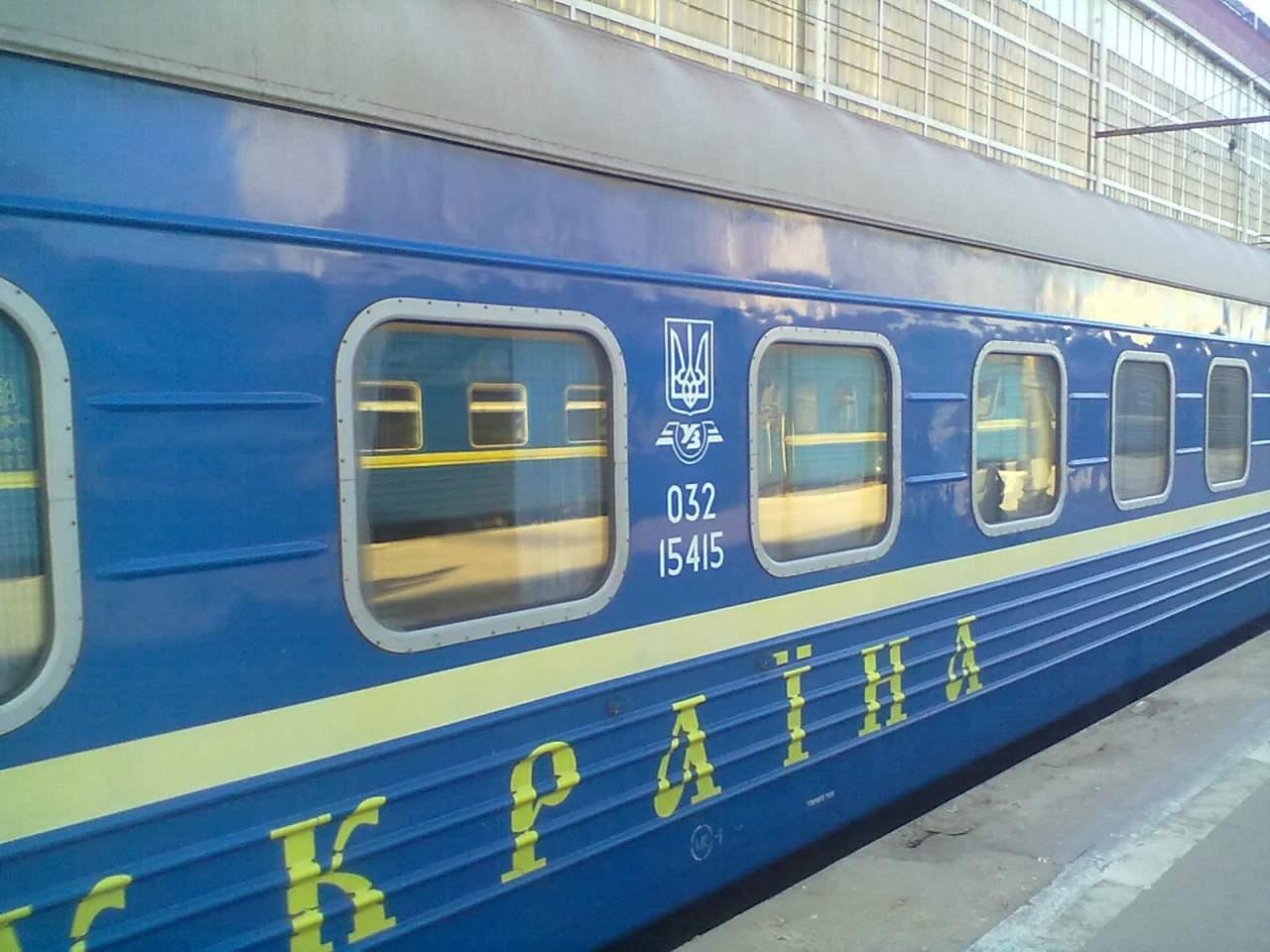 Железнодорожное сообщение в Польшу - самый популярный рейс у украинцев
