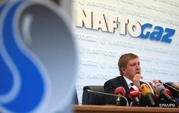 Глава Нафтогаза рассказал о бесперпективности украинской экономики