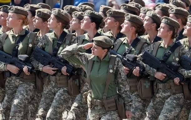 В Украине приняли новый закон, который убирает все ограничения для прохождения воинской службы для женщин