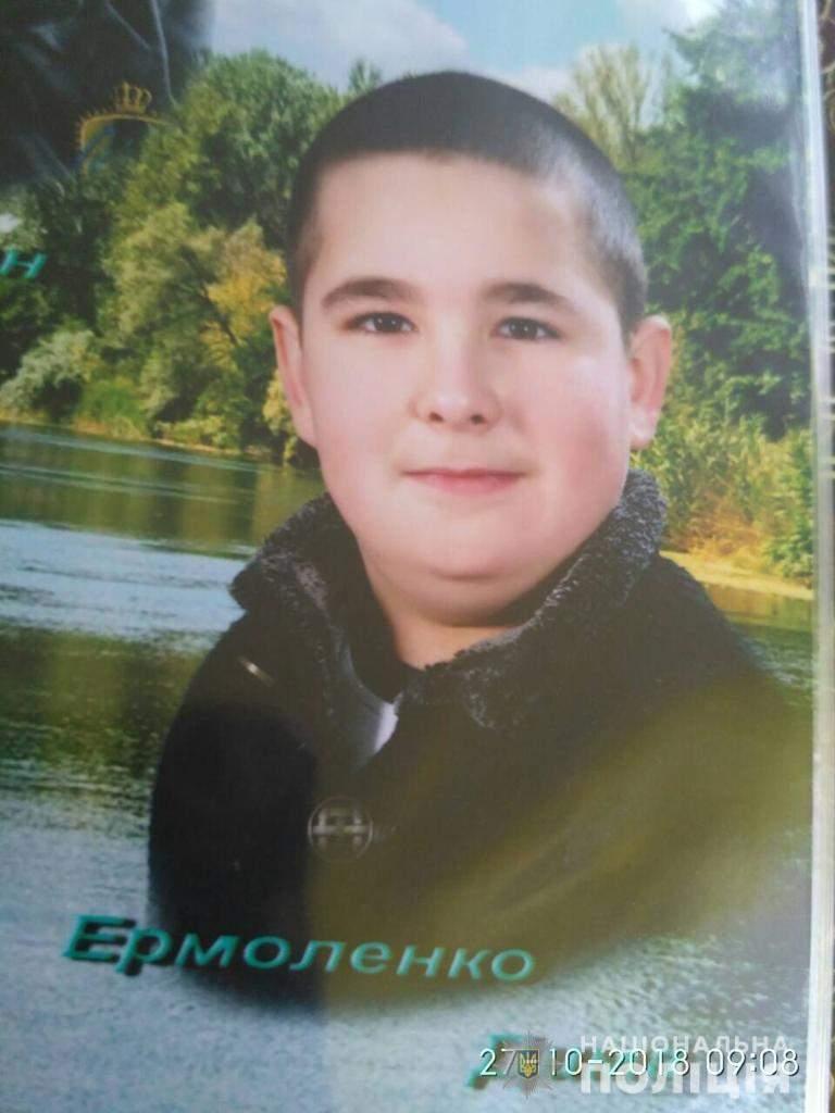 В Харькове загадочно исчез ребёнок