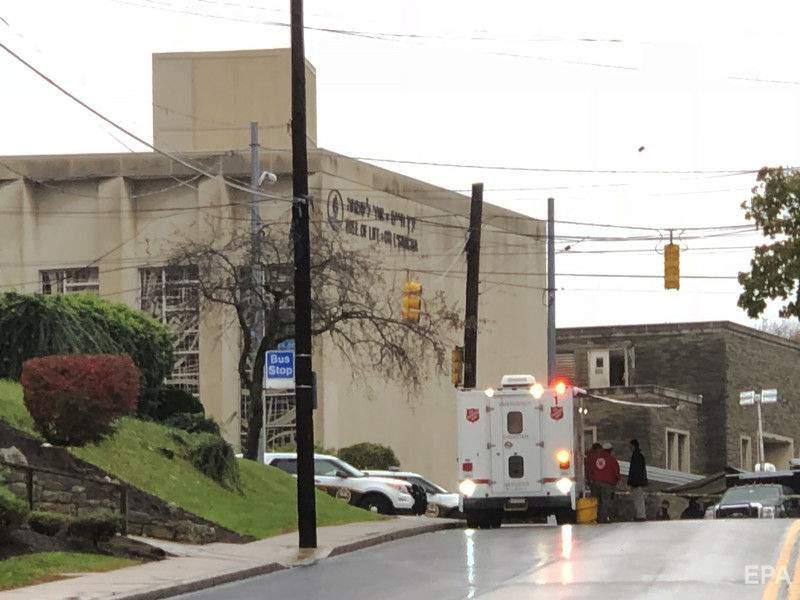 В синагоге американского Питтсбурга произошла стрельба. Есть погибшие