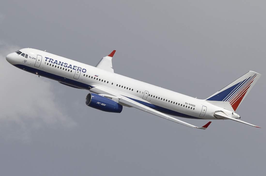 Над Чёрным морем на несколько дней будут запрещены полёты