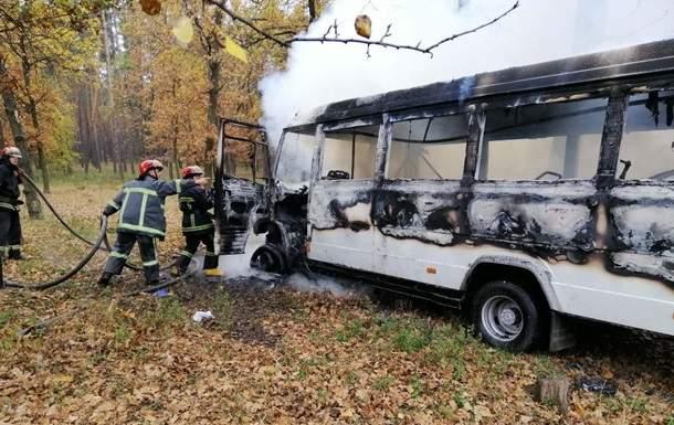 В Киевской области вспыхнул автобус. Есть пострадавшие