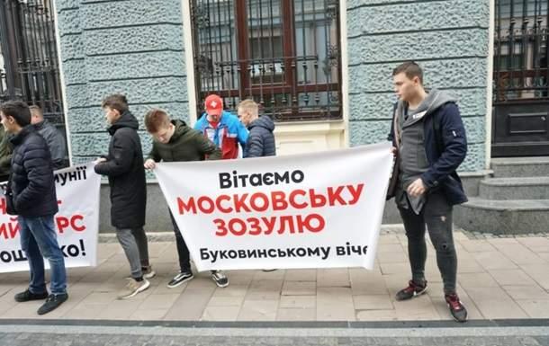 В Черновцах акция протеста против Тимошенко закончилась потасовкой
