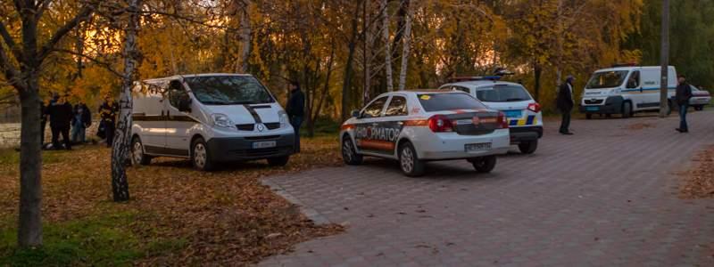 В Днепре в одном из водоемов были обнаружены трупы