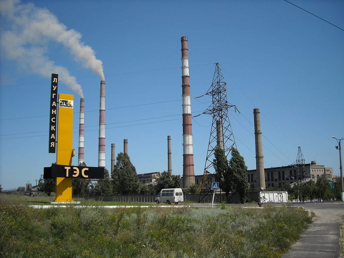 В Счастье ТЭС перешла с угля на газ