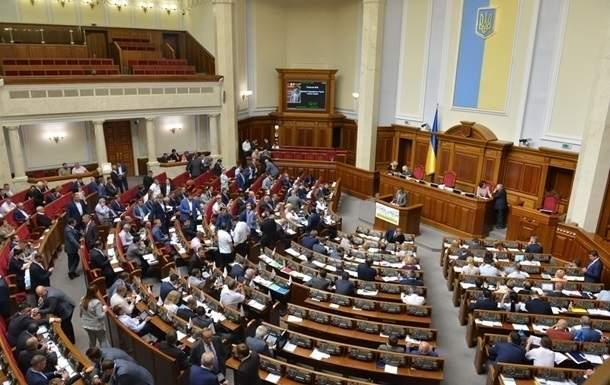 Верховная Рада создала спецкомиссию для расследования нападений активистов