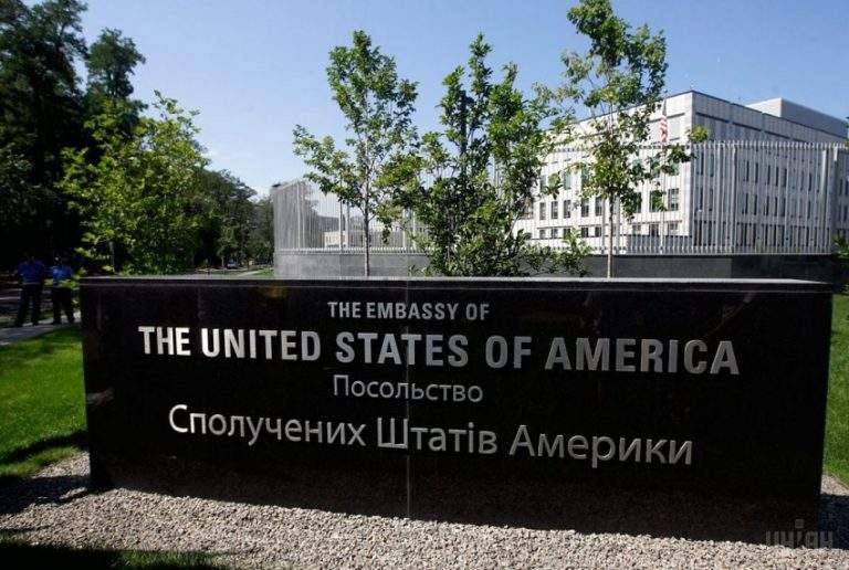 Посольство США в Украине: