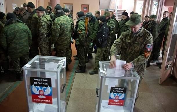 Выборы в ЛДНР: Украина выразила категорический протест РФ