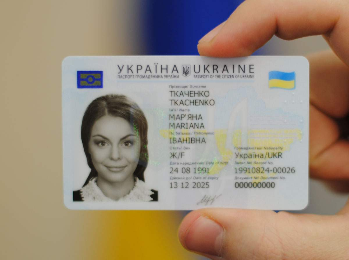 Владельцы ID-карты лишаются возможности проголосовать за будущего президента Украины
