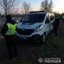 В Киеве обнаружили сгоревший автомобиль в котором был труп мужчины (фото)