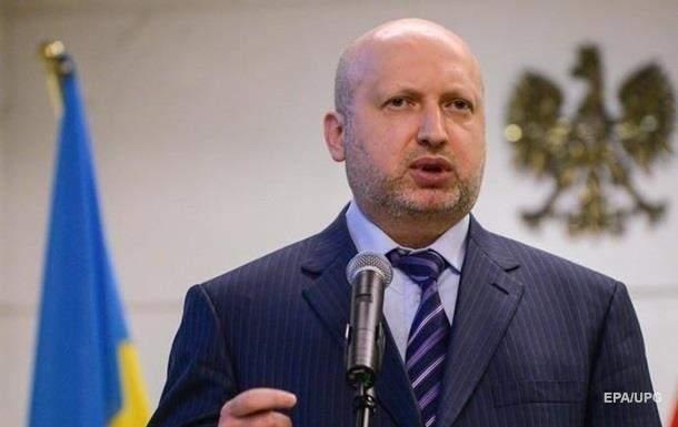 Украина готовит санкции против украинских компаний, которые сотрудничают с РФ