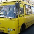В Черкассах бастуют перевозчики: Маршрутки не ходят почти неделю