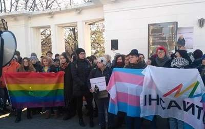 В столице помешали проведению марша ЛГБТ-активистов. Есть пострадавшие