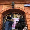 Активисты попыталась штурмом взять резиденцию митрополита Криворожского