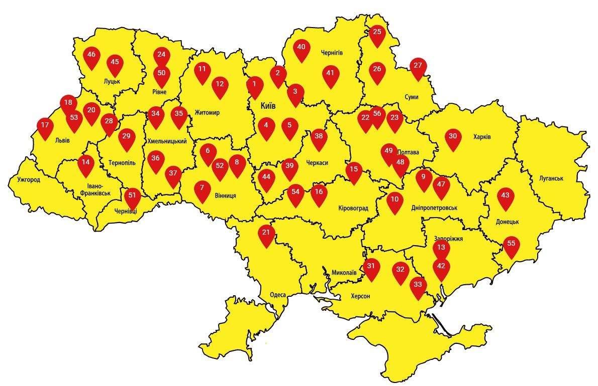 По всей Украине стартовала акция протеста евробляхеров: под ВР привезли спаленное авто (прямая трансляция)