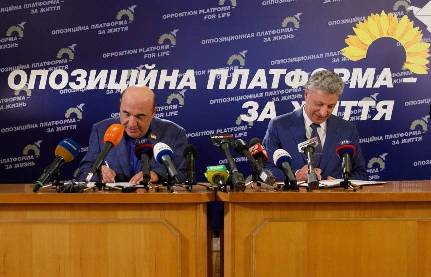 Бойко объявил о создании «Оппозиционной платформы – За жизнь»