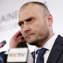 Дмитрий Ярош инициировал создание новой политсилы