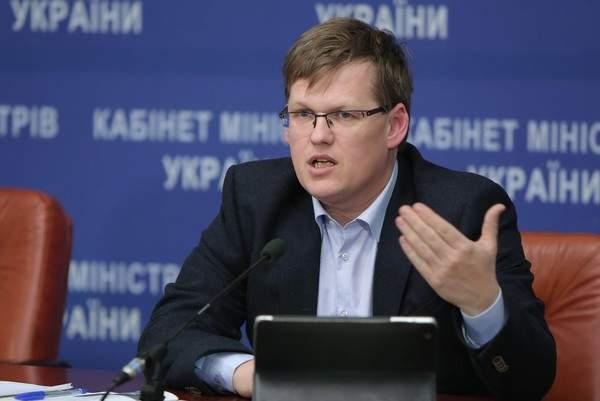 Розенко прокомментировал рост пенсий в Украине